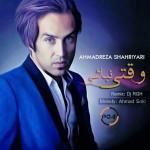 دانلود رمیکس جدید آهنگ احمد رضا شهریاری به نام وقتی نباشی
