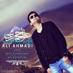 دانلود آهنگ جدید علی احمدی به نام بن بست
