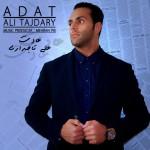 دانلود آهنگ جدید علی تاجداری به نام عادت