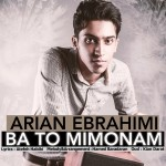 دانلود آهنگ جدید آرین ابراهیمی به نام با تو میمونم