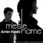 دانلود آهنگ جدید آرمین حبیبی به نام مثل همه