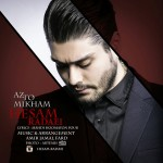 دانلود آهنگ جدید حسام ردایی به نام از تو میخوام