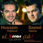 دانلود آهنگ جدید حسین حاجیلو و سعید ساشا به نام اشتباه