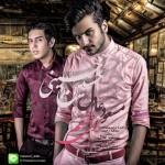 دانلود آهنگ جدید مسعود عادل و حسین حسینی به نام ای عشقم