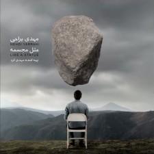 دانلود تیزر آلبوم مهدی یراحی مثل مجسمه