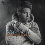 دانلود آهنگ جدید محمد علیپور به نام مشکوک