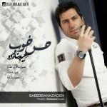 دانلود آهنگ جدید سعید بنازاده به نام حس خوب