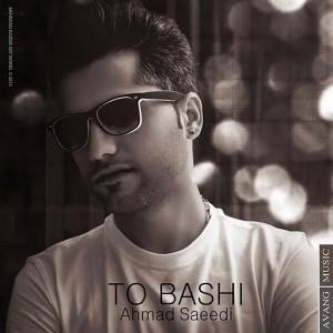 دانلود آهنگ جدید احمد سعیدی تو باشی