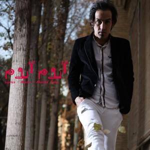 دانلود آهنگ جدید احمد رضا شهریاری آروم آروم