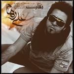 دانلود آهنگ جدید علی رهام به نام نقاب