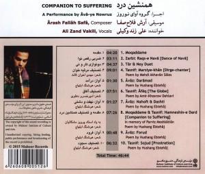 لیست آهنگهای آلبوم جدید علی زند وکیلی همنشین درد