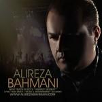 دانلود آهنگ جدید علیرضا بهمنی به نام انرژی مثبت