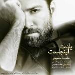 دانلود آهنگ جدید حامد حسینی به نام یادت اینجاست