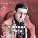 دانلود آهنگ جدید محمد آقاسی به نام لحظه ها با تو