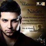 دانلود آهنگ جدید نادر علی رحیمی به نام با من مدارا کن