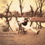 دانلود آهنگ جدید ساسان پاشایی به نام آروم آروم