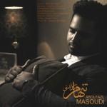 دانلود آهنگ جدید ابوالفضل مسعودی به نام تنهام گذاشتی