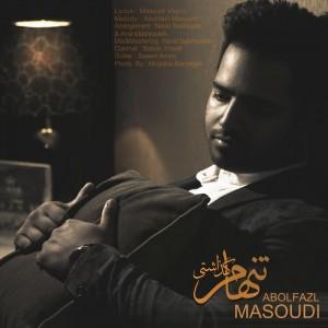 دانلود آهنگ جدید ابوالفضل مسعودی تنهام گذاشتی