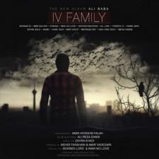دانلود آلبوم جدید علی بابا Iv Family