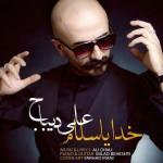 دانلود آهنگ جدید علی دیباج به نام خدایا سلام