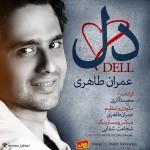 دانلود آهنگ جدید عمران طاهری به نام دل