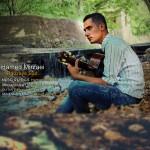 دانود آهنگ جدید حامد میرزایی به نام روزای بد