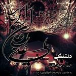 دانلود آهنگ جدید مهران باقری به نام دلتنگی