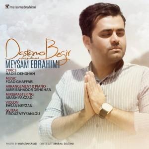 دانلود آهنگ جدید میثم ابراهیمی دستامو بگیر