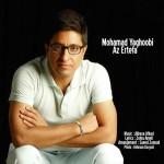 دانلود آهنگ جدید محمد یعقوبی به نام از ارتفاع