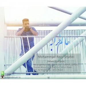 دانلود آهنگ جدید محمد رضا شفیعی حالم خرابه
