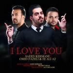 دانلود آهنگ جدید سعید کرمانی و امید فاضلی به نام من عاشقتم
