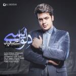 دانلود آهنگ جدید علی باقریان به نام دلواپسی
