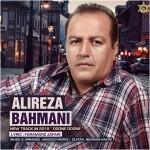 دانلود آهنگ جدید علیرضا بهمنی به نام دونه دونه