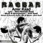 دانلود آهنگ جدید امیر راد به نام رگبار