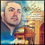دانلود آهنگ جدید بهزاد تاجیک به نام بارن مهر