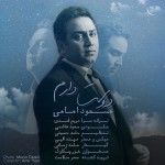 دانلود آهنگ جدید مسعود امامی به نام دوست دارم