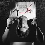 دانلود آهنگ جدید محمد زند وکیلی به نام یار