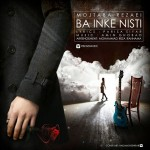 دانلود آهنگ جدید مجتبی رضایی به نام با اینکه نیستی