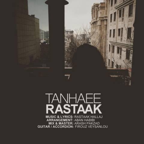دانلود آهنگ جدید ایرانی رستاک