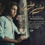 دانلود آهنگ جدید احمد حسینیان به نام نشون به اون نشون