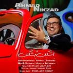 دانلود آهنگ جدید احمد نیکزاد به نام اشکن بشکن