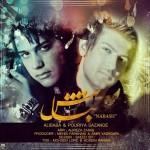 دانلود آهنگ جدید علی بابا و پوریا سازنده به نام نباش
