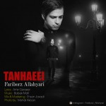 دانلود آهنگ جدید فریبرز الهیاری به نام تنهایی