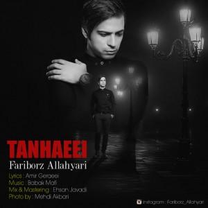 دانلود آهنگ جدید فریبرز الهیاری تنهایی