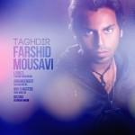 دانلود آهنگ جدید فرشید موسوی به نام تقدیر