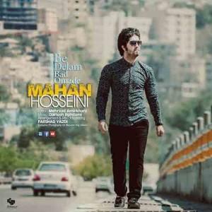 دانلود آهنگ جدید ماهان حسینی به دلم بد اومده