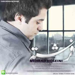 دانلود آهنگ جدید مهراد حسینی فرشته