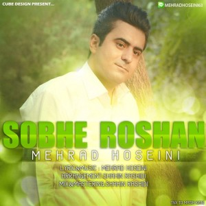 دانلود آهنگ جدید مهراد حسینی صبح روشن