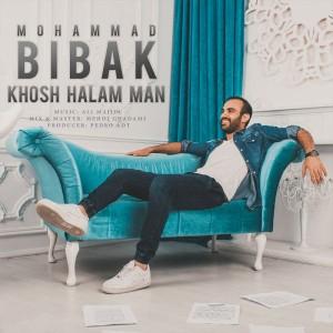 دانلود آهنگ جدید محمد بیباک خوشحالم من