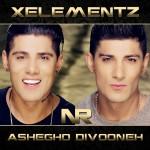دانلود آهنگ جدید Xelementz به نام عاشقو دیوونه